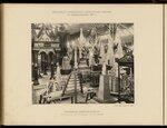 Всероссийская выставка 1896 в Нижнем Новгороде - 0078.jpg
