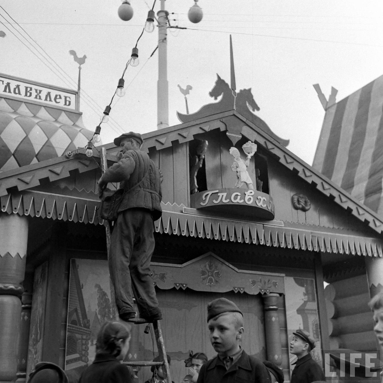 Москва, 1947 год, магазины