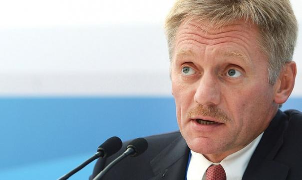 Тиллерсон: «Российское руководство понялобы силовой ответ назахват Крыма»