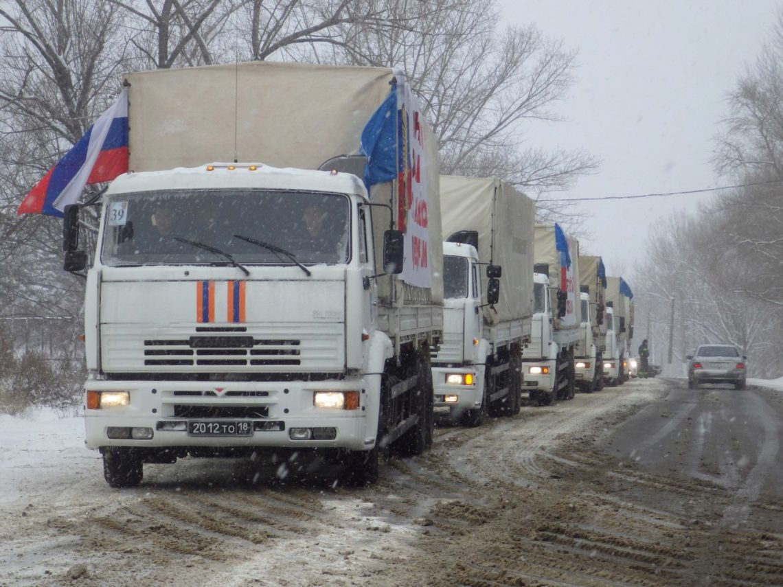 РФ планирует каждый месяц посылать наДонбасс гумконвои