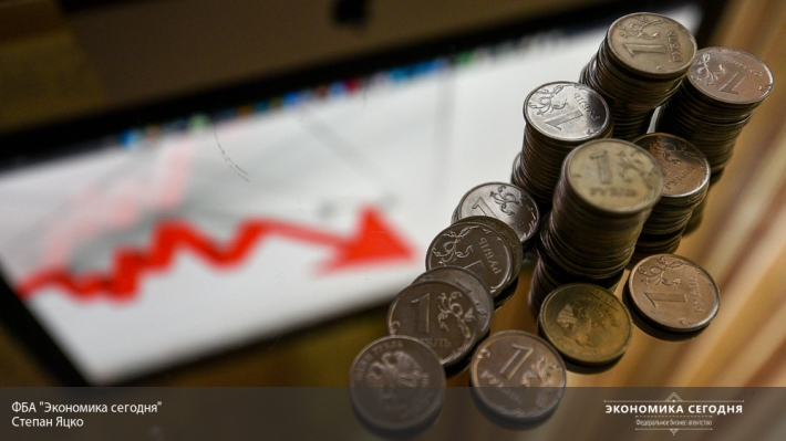 Bloomberg предсказал русской экономике рост в нынешнем году