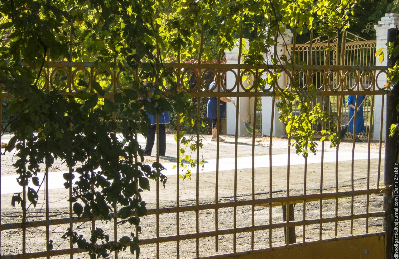 Эконом памятник Купола Новоузенск элитные памятники на могилу фото украина