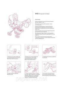 Инструкция Кукольная коляска Buggy Boom Infinia 8456