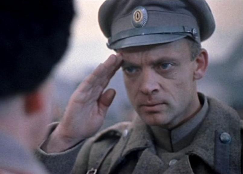 Белый офицер