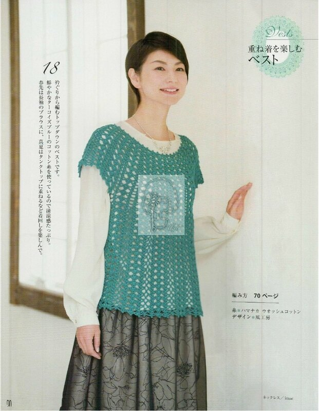 Lady Boutique Series №4350 2017.
