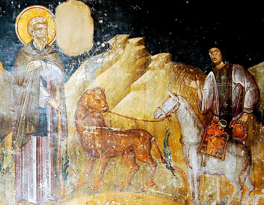 Фрагмент древней фрески с сюжетом из жития Герасима Иорданского