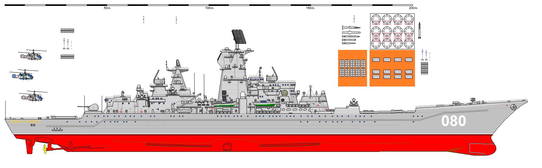 Адмирал Нахимов.png