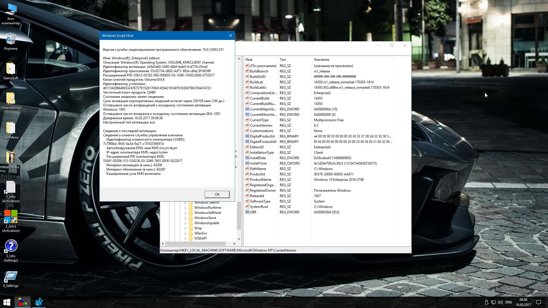 Unlock Code For Tmobile Garmin-Asus Garminfone A50