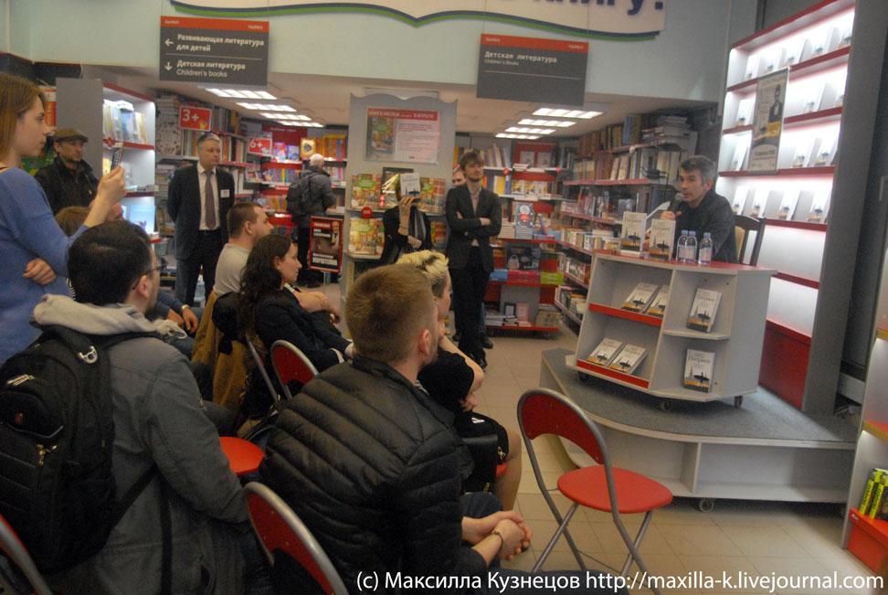 Встреча с Андреем Рубановым