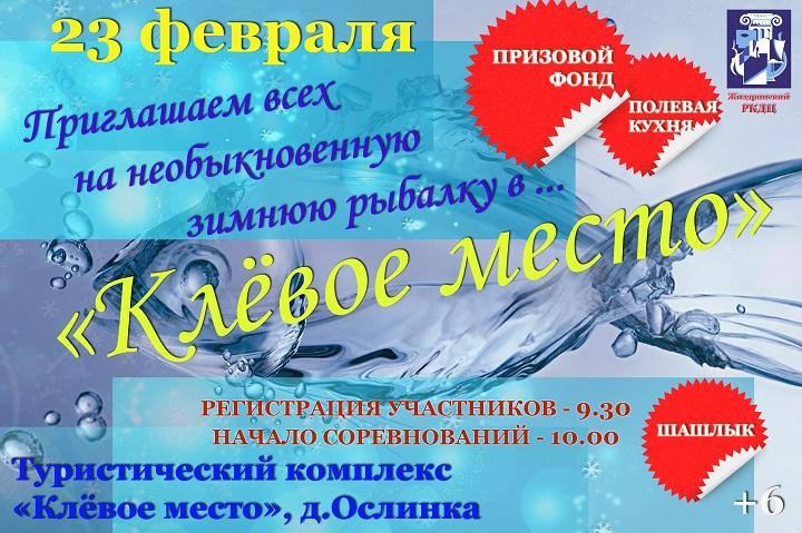 https://img-fotki.yandex.ru/get/108697/7857920.5/0_a717a_ce9ecaf9_orig.jpg
