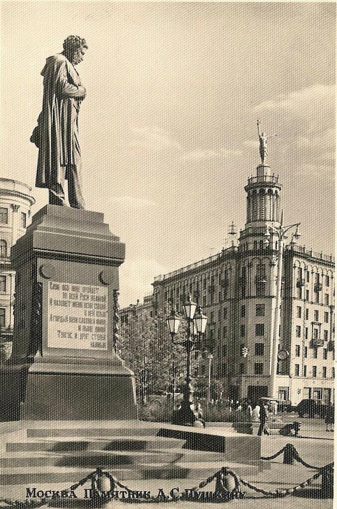 320 Памятник Пушкину 1953—1954.jpg