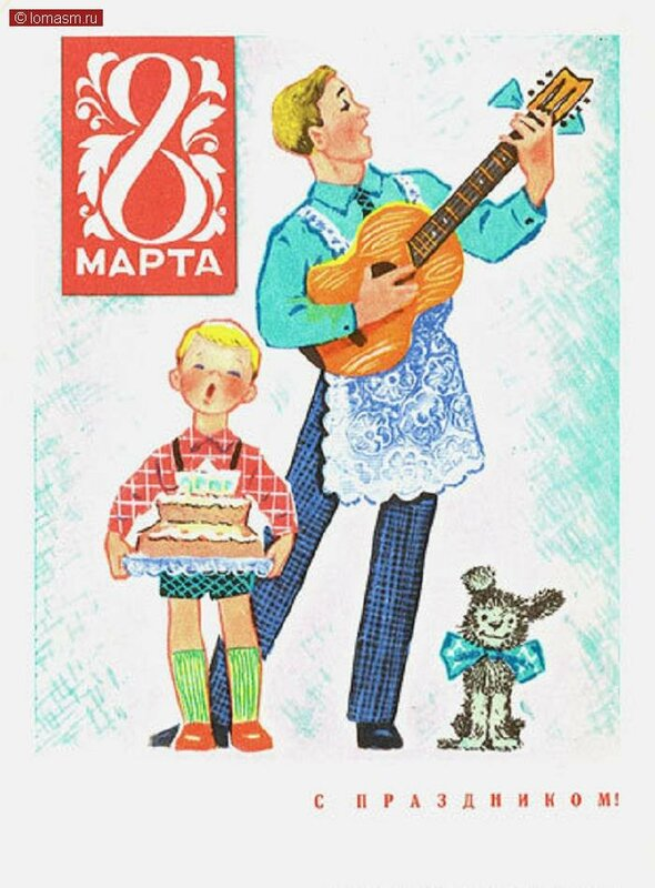 image(49776)_советские_открытки_к_8_марта.jpg