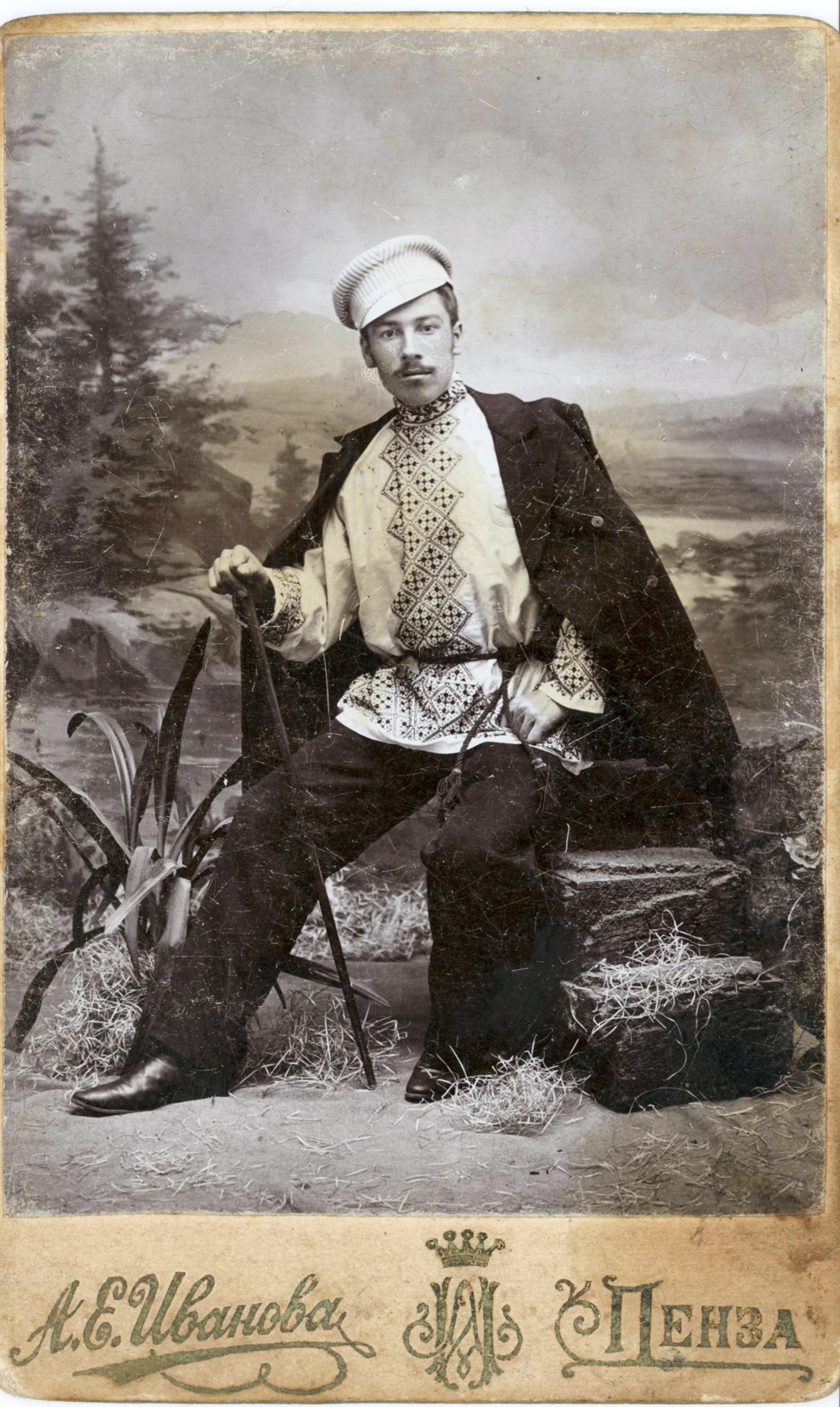 1905. Местный житель