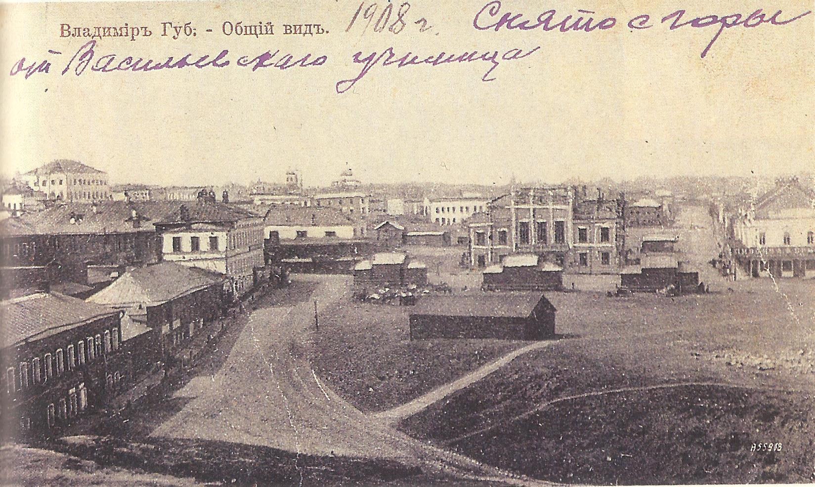 Общий вид с горы от Васильевского училища