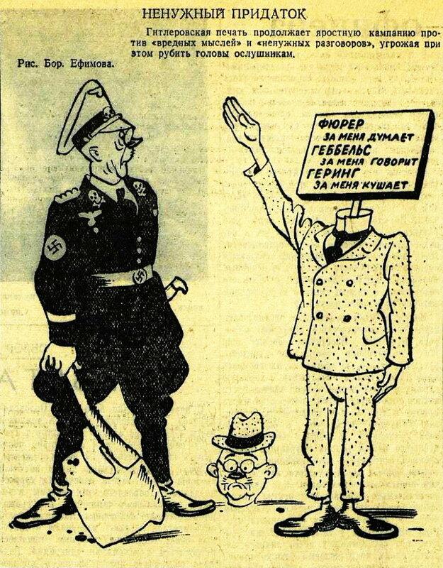 «Красная звезда», 21 июля 1943 года, Германия в ВОВ