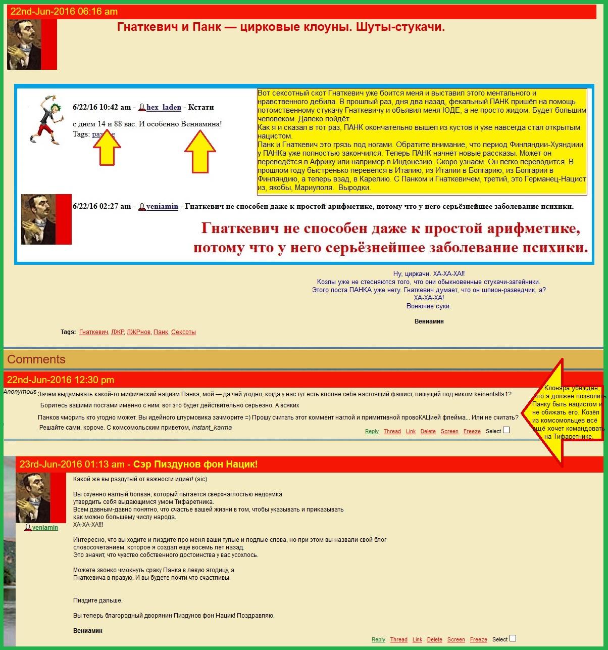 Купить Прокси Онлайн Для Накрутки - Купить Российские Прокси