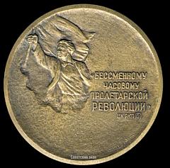Великая страна СССР,Камо