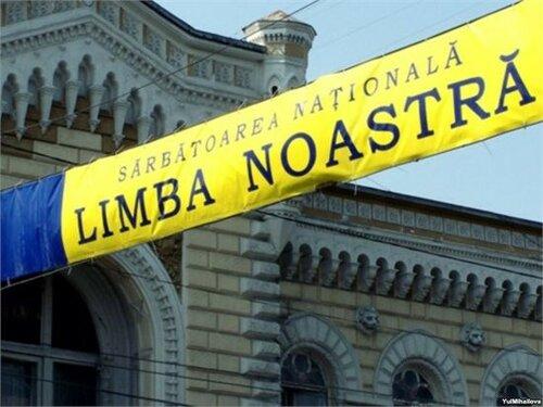 Книги могут стать решением языкового вопроса в Молдове