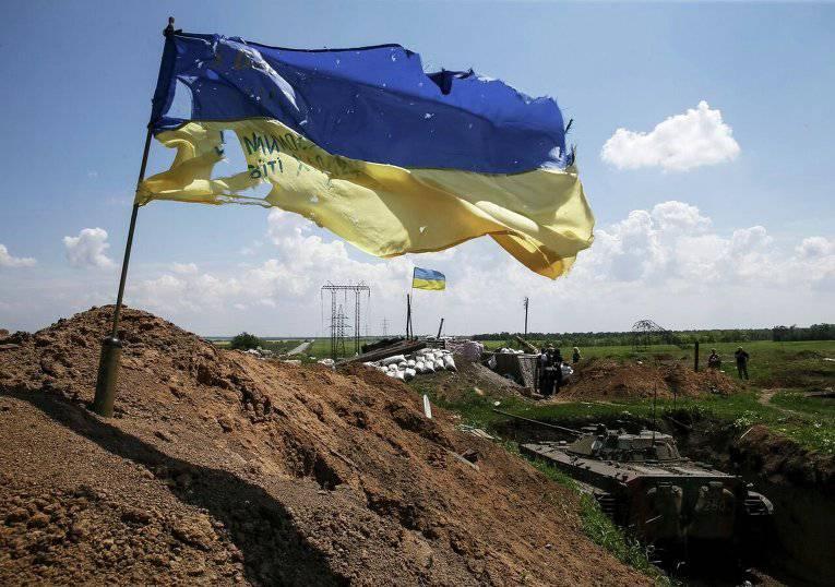 Украинские подразделения закрепились на высотах в районе Водяного и значительно улучшили тактическое положение: атаки боевиков были отбиты, - журналист