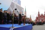 Выступление президента Путина на военном параде 9 мая 2017.png