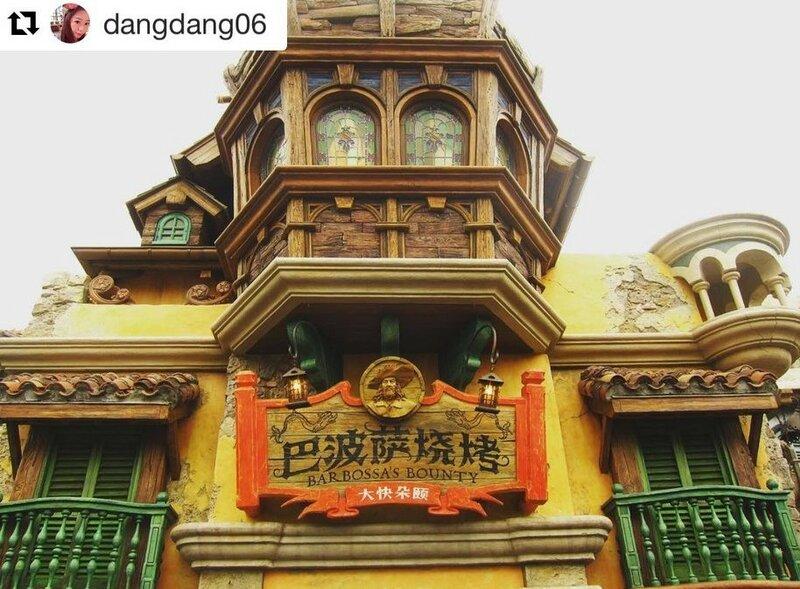 Шанхайский Диснейленд.