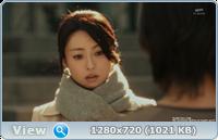Вторая любовь (1-7 серии из 7) / Sekando Rabu (Second Love) / 2015 / ЛД (GREEN TEA) / HDTVRip (720p)