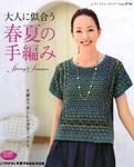 Lady boutique series No.3716