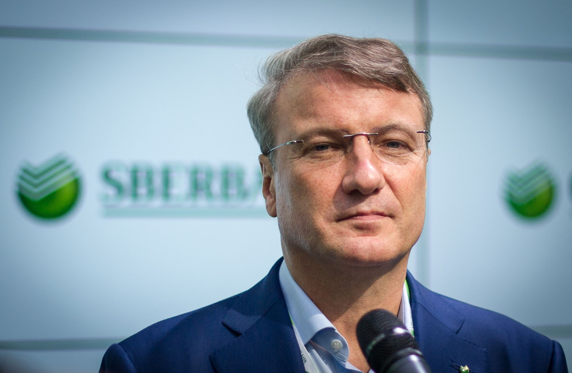 Численность служащих Сбербанка может сократиться к 2025 вдвое