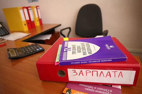 Директора грязинского «Гидравлика» оштрафовали на100 руб. заневыплату заработной платы