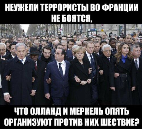 Россия и Запад: Политика в картинках #35