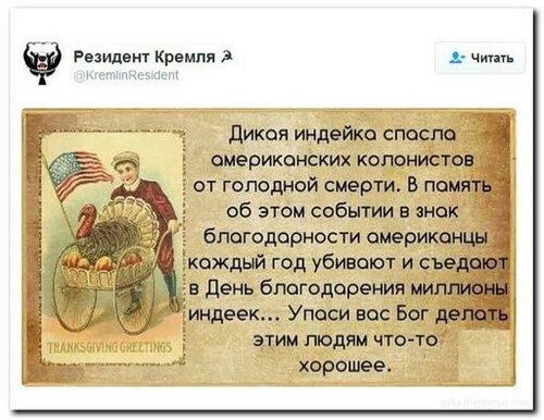 Россия и Запад: Политика в картинках #38
