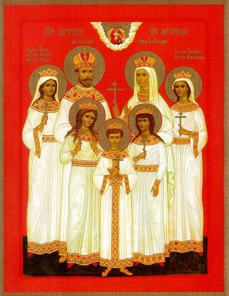 Icon of the Romanov Tsar family