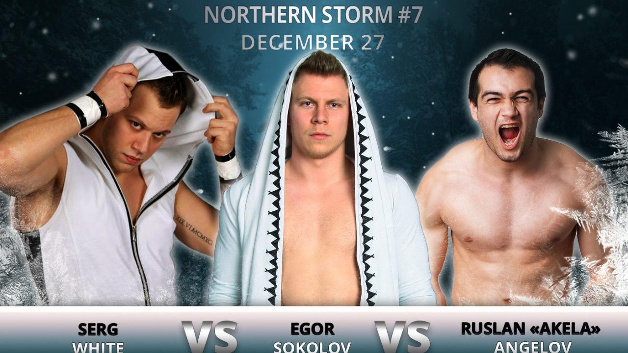 NSW Northern Storm #7: Сергей Белый против Егора Соколова против Руслана 'Акелы' Ангелова