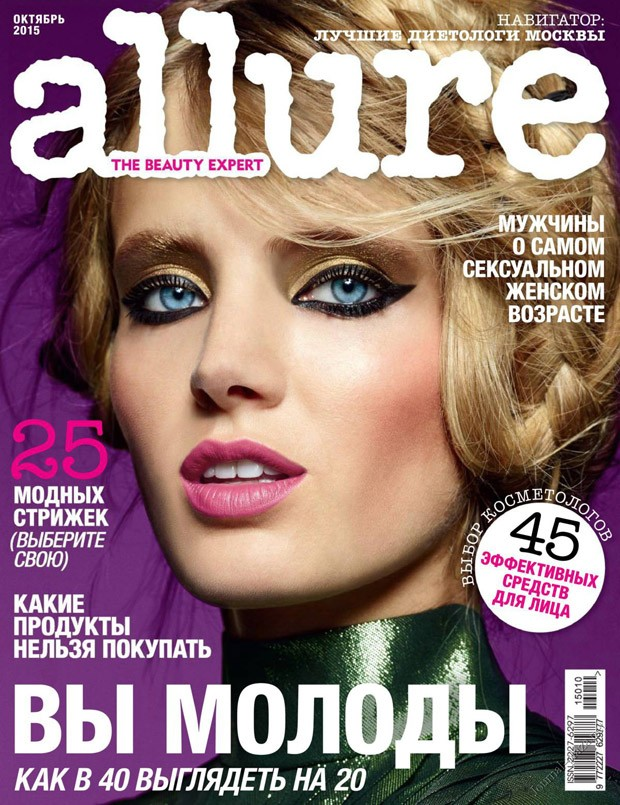 Fashion photographer Dusan Reljin captures the cover story of Allure Russia 's October 2015 ed