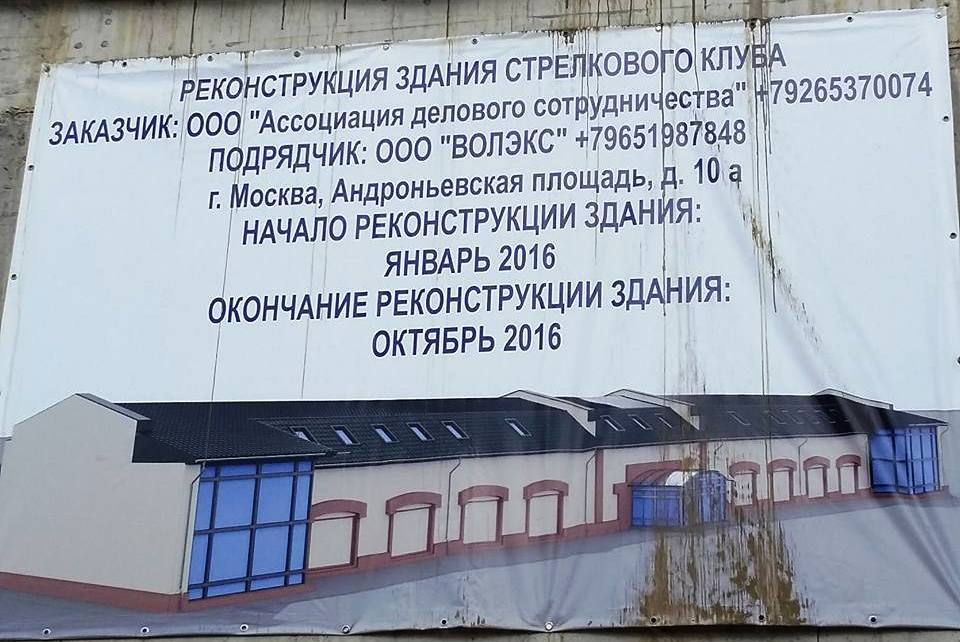 https://img-fotki.yandex.ru/get/109111/38741235.1f/0_1ee08e_f5f70e67_orig.jpg