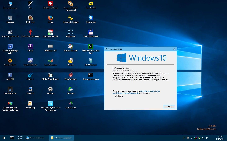 Скачать Загрузочный Диск Windows 8