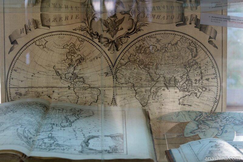 Старинные карты, отдел картографических изданий