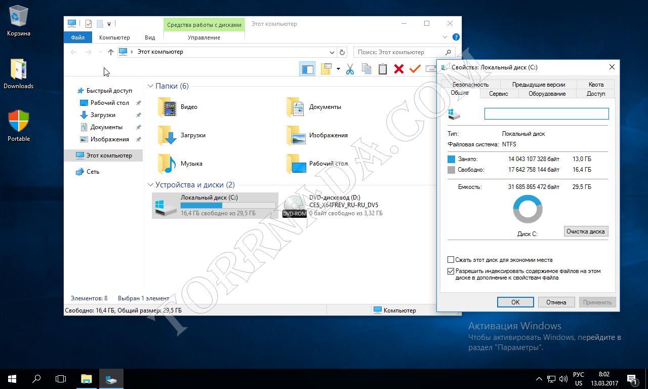 Активатор Windows 7 Корпоративная скачать