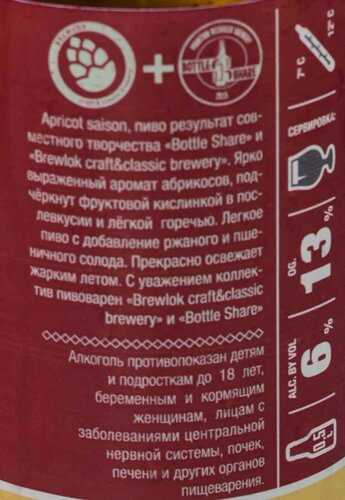_DSC3806.JPG
