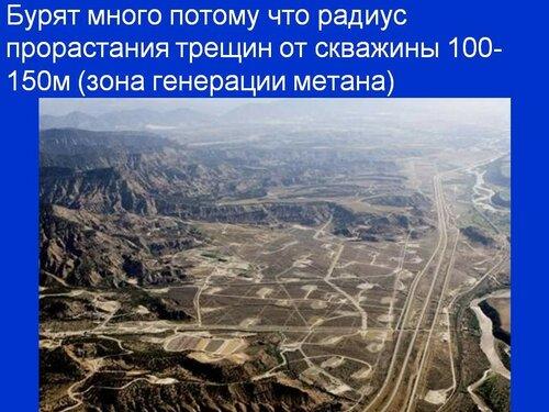 https://img-fotki.yandex.ru/get/109344/12349105.8f/0_92bca_f00ceea8_L.jpg