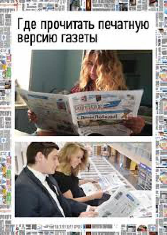 Пока лидеры общественного мнения воюют в соцсетях, Путин аплодирует стоя, - Лигачева
