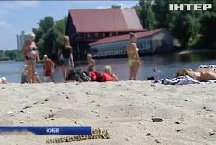 Купаться на 10 пляжах Киева вообще нельзя, - эпидемиологи