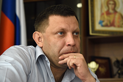 Захарченко3.jpg