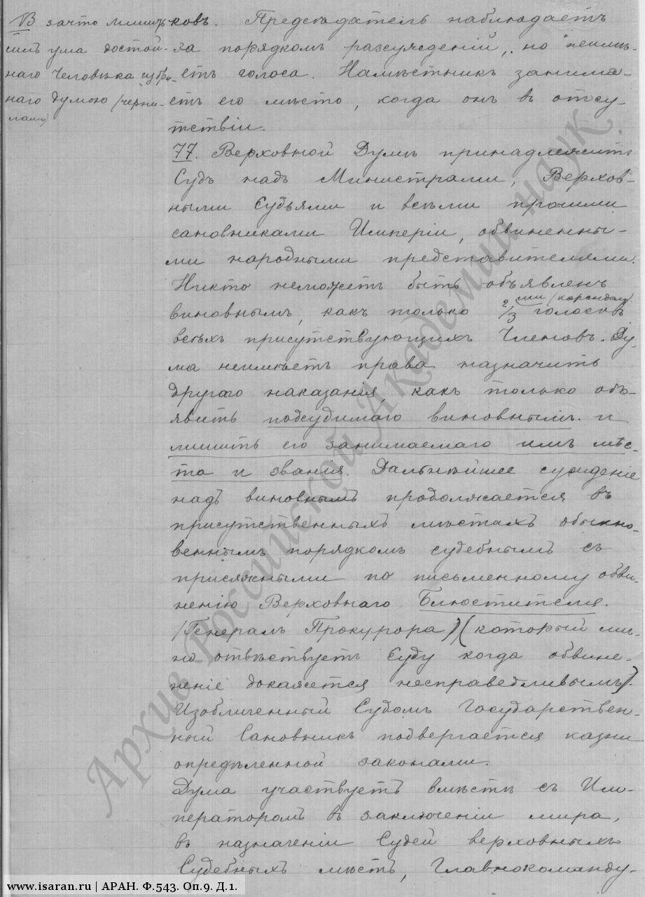 https://img-fotki.yandex.ru/get/109344/199368979.40/0_1f19bb_5482f867_XXXL.jpg