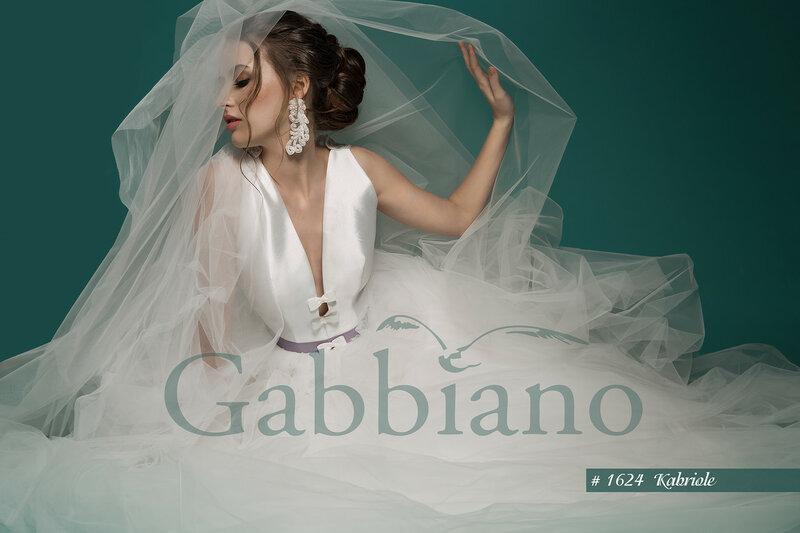 Свадебное платье Кабриоли