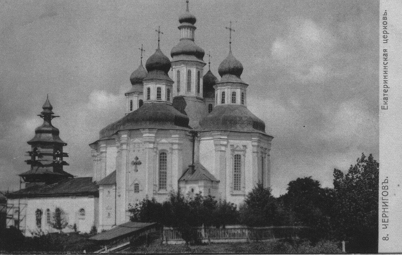 Старые фото черниговской губернии