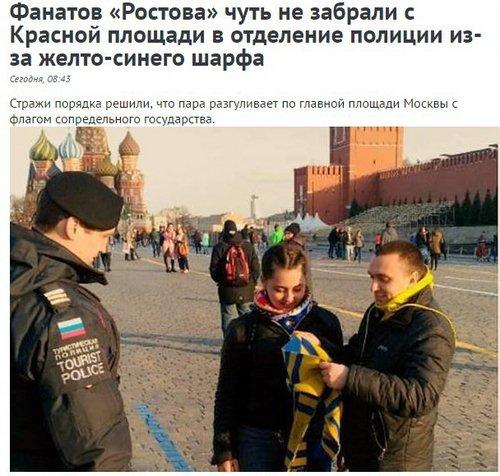 Сейчас идет пересмотр списков запрещенных в Украине российских артистов, - Нищук - Цензор.НЕТ 8037