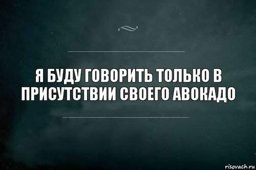 igra-slov_78215882_orig_.jpg