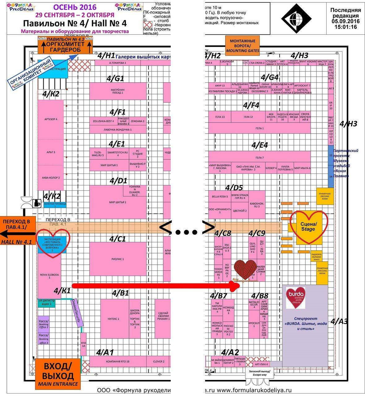 plan-formula-1exs.jpg