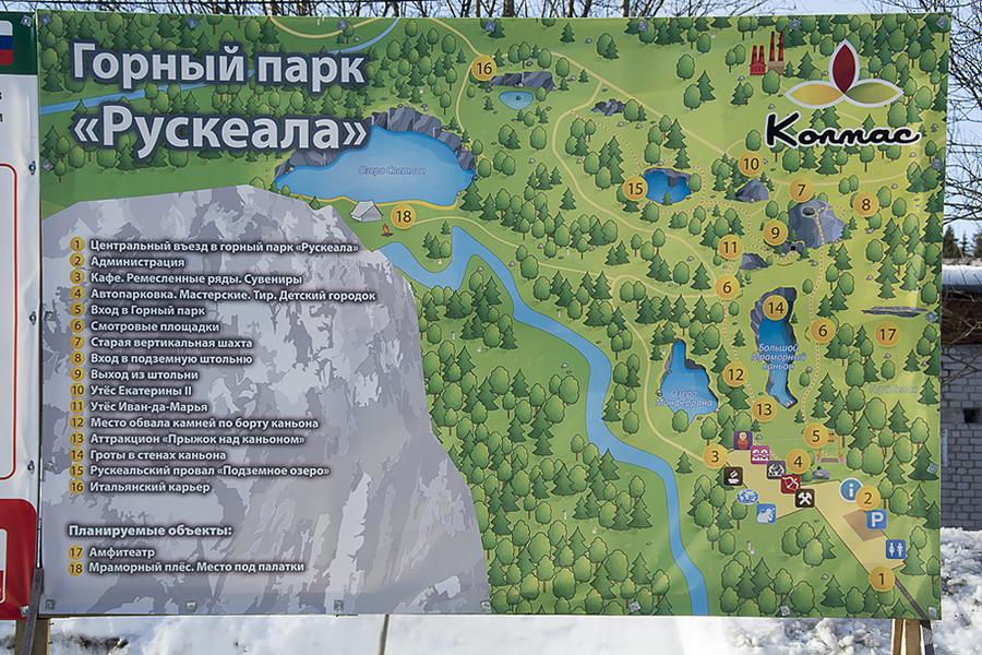 4. Чтобы сразу представить географию парка, вот вам план: